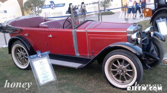 السيارات التاريخية 13317971711.jpg