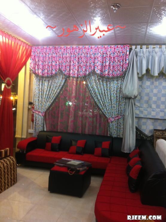 العربية 13320131962.png