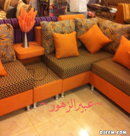 العربية 13320134712.png