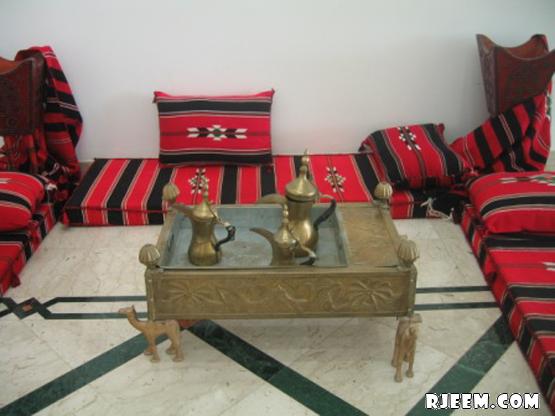 العربية 13320137094.png