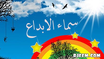 العربية 13320142291.png