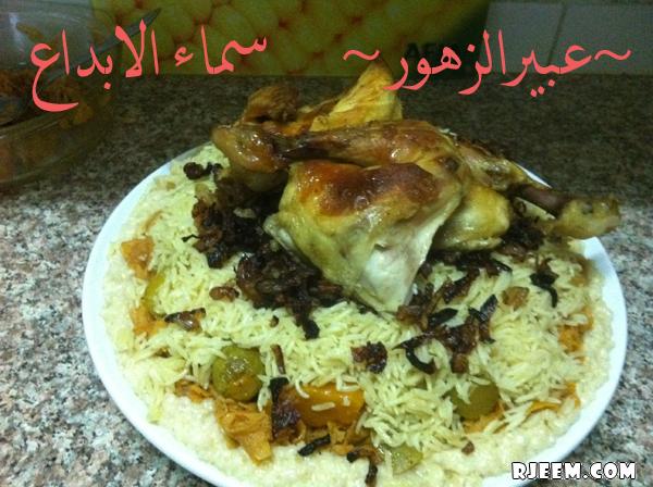 السعودية 13320755853.png