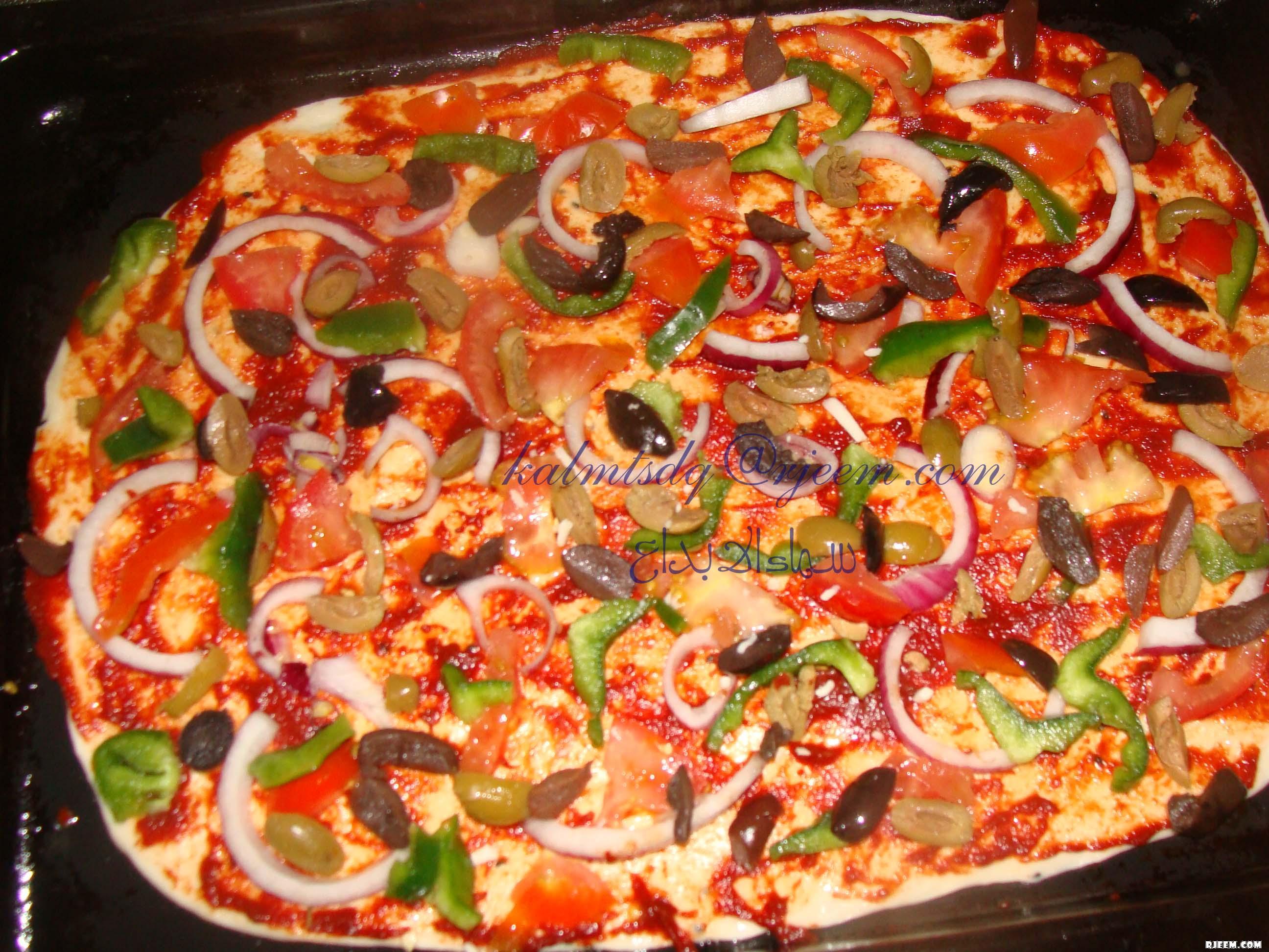 البيتزا 13322680325.jpg