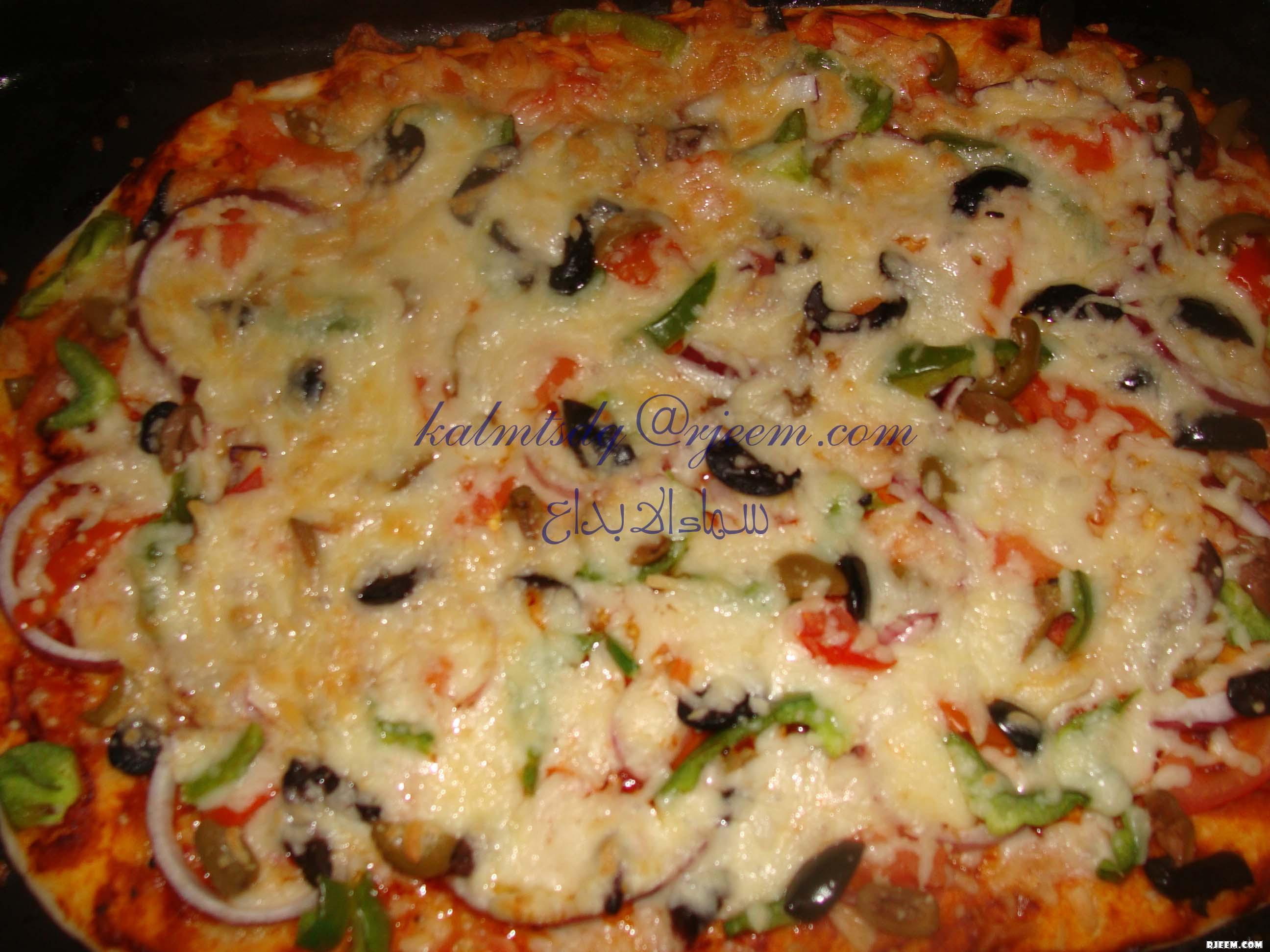 البيتزا 13322683092.jpg