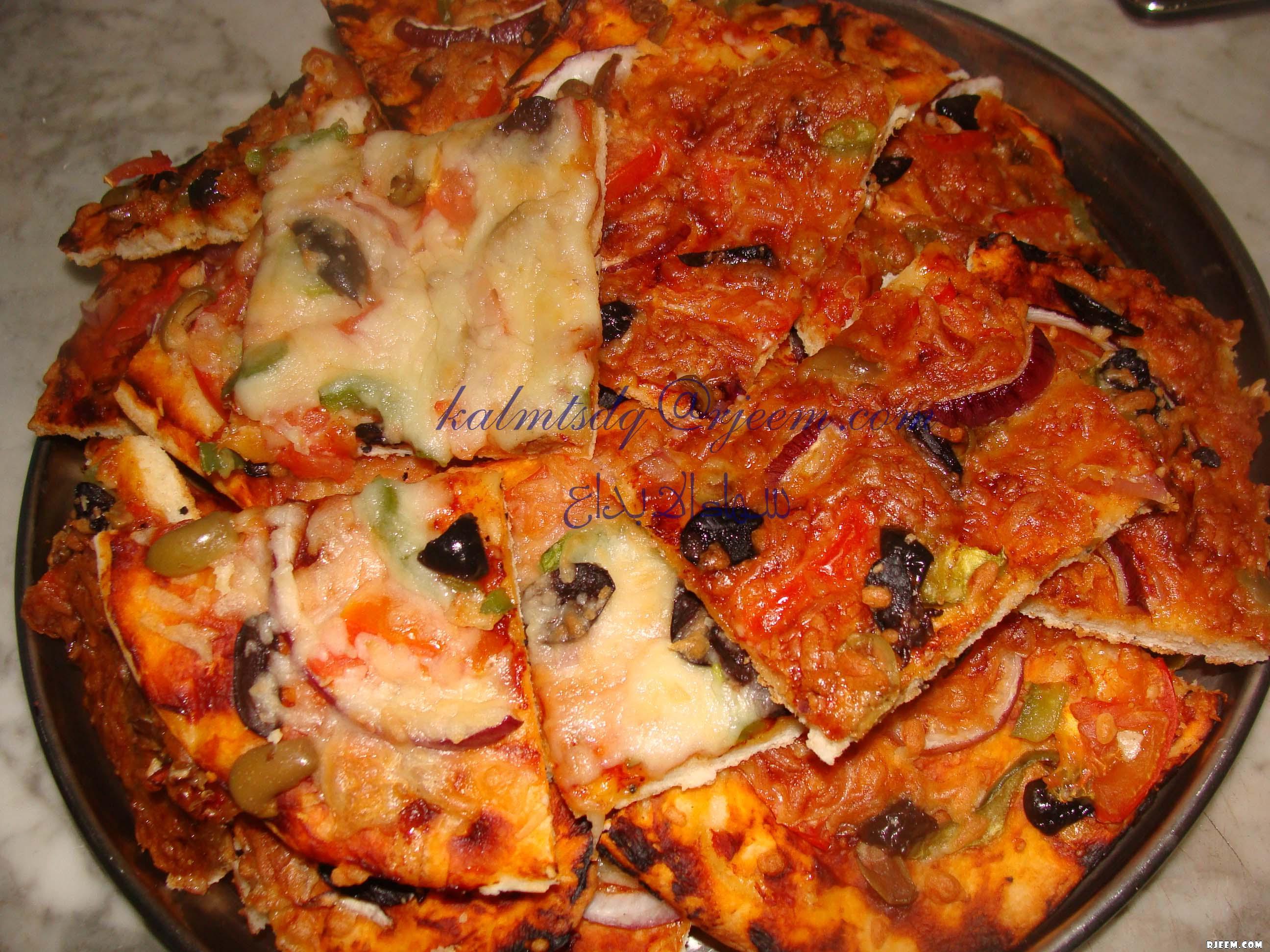 البيتزا 13322683093.jpg