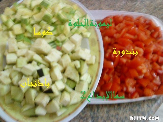 أكلةشاميةمن ليمونةالحلوة 13323264661.jpg