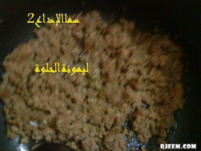 أكلةشاميةمن ليمونةالحلوة 13323264662.jpg