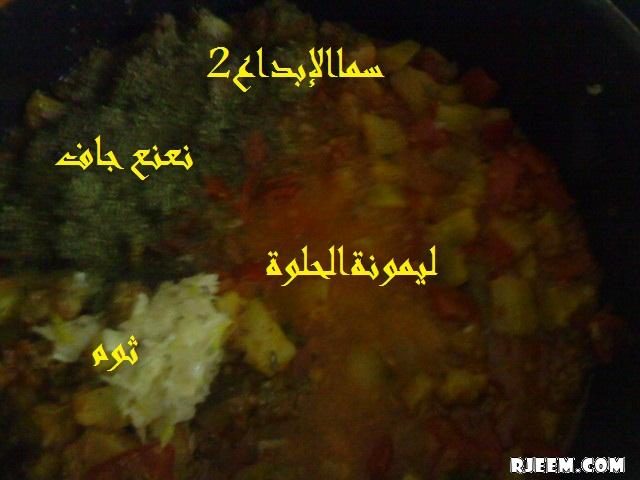 أكلةشاميةمن ليمونةالحلوة 13323267381.jpg