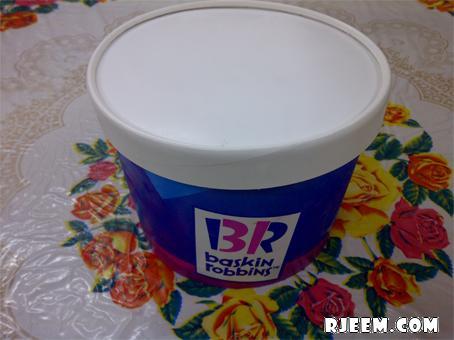 الشكولاته المثلجات اختراعي 13323627425.jpg