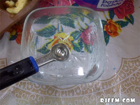 الشكولاته المثلجات اختراعي 13323691111.jpg