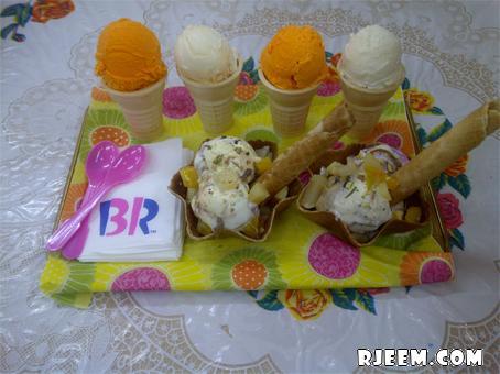 الشكولاته المثلجات اختراعي 13323697782.jpg