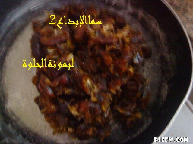أكلةحلومن 13325770502.jpg