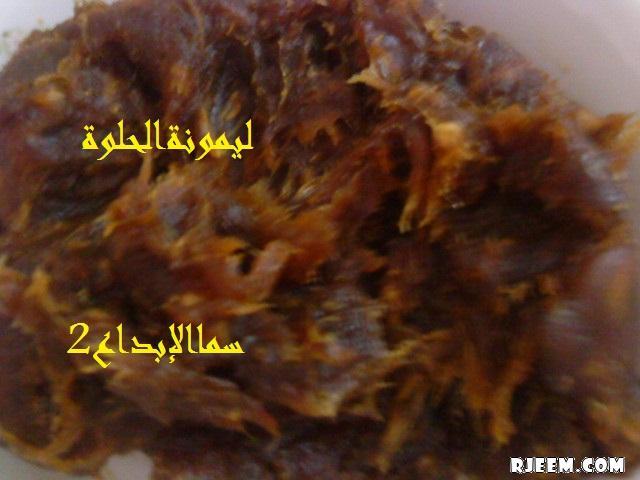 أكلةحلومن 13325770503.jpg