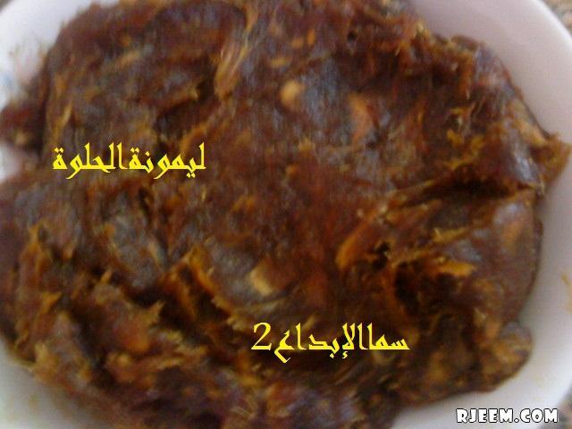أكلةحلومن 13325770504.jpg