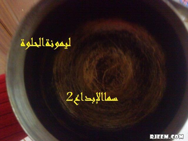 ودولةالقهوة 13326881451.jpg