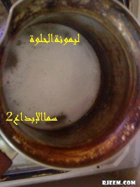 ودولةالقهوة 13326881452.jpg