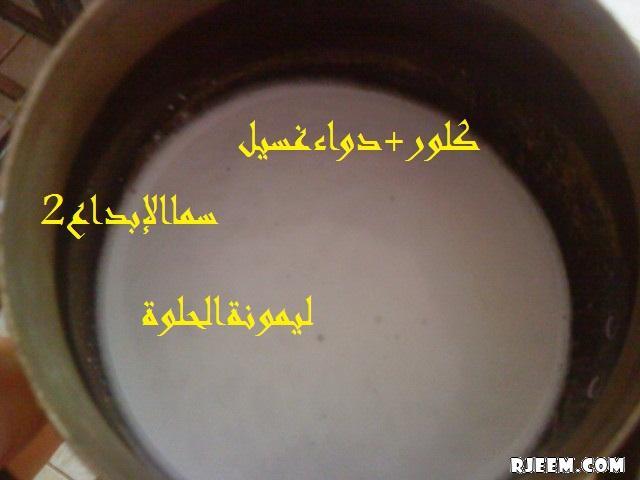 ودولةالقهوة 13326881453.jpg