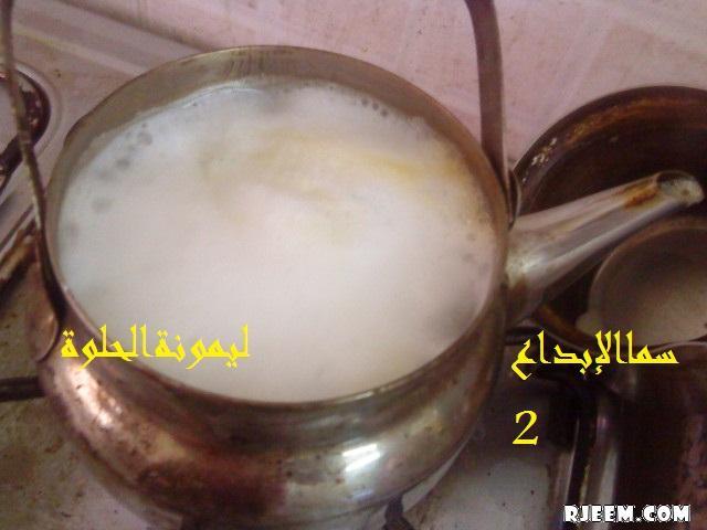 ودولةالقهوة 13326881454.jpg