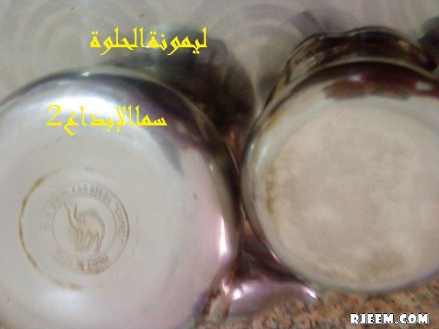 ودولةالقهوة 13326889561.jpg