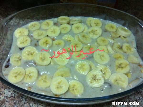 بودينغ الموز حلوى شهية ومغذية للاطفال 13328662941.png
