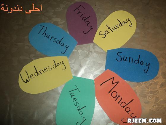 الاسبوع 13329418813.jpg