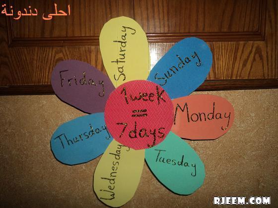 الاسبوع 13329419871.jpg