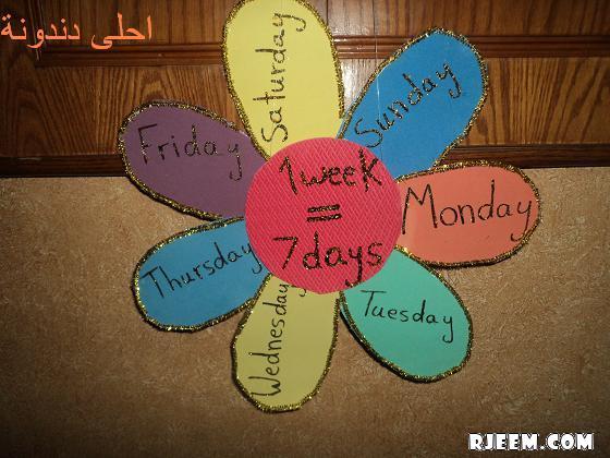 الاسبوع 13329419872.jpg