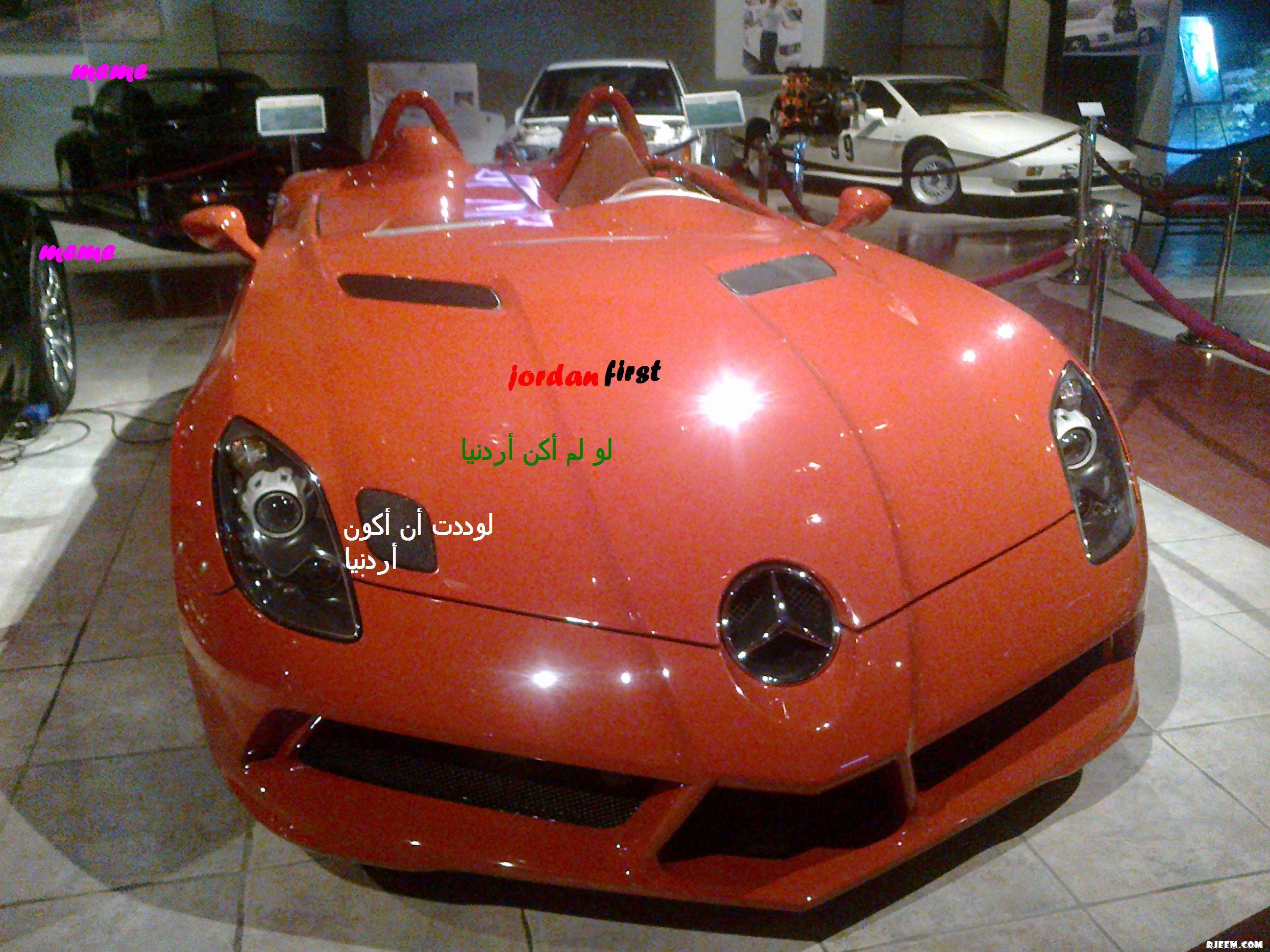 السيارات الأردني 13332845152.jpg