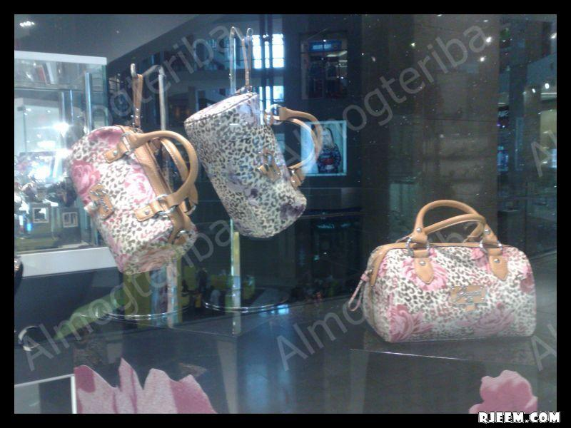 حقائب جميلة لأحلى وردات 13346476421.jpg