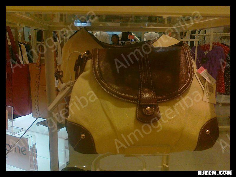 حقائب جميلة لأحلى وردات 13346476425.jpg