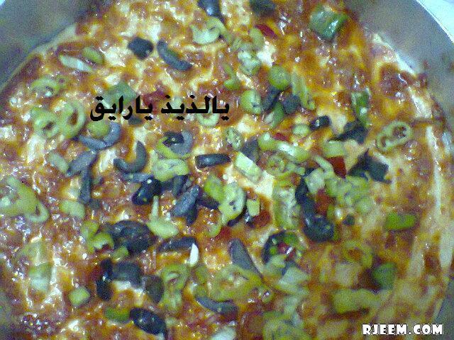 البيتزا 13372732504.jpg