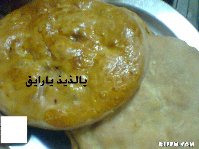 البيتزا 13372734273.jpg