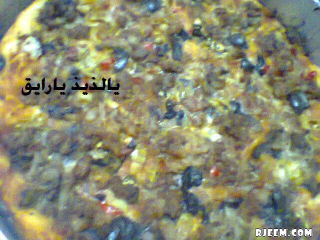 البيتزا 13372734274.jpg