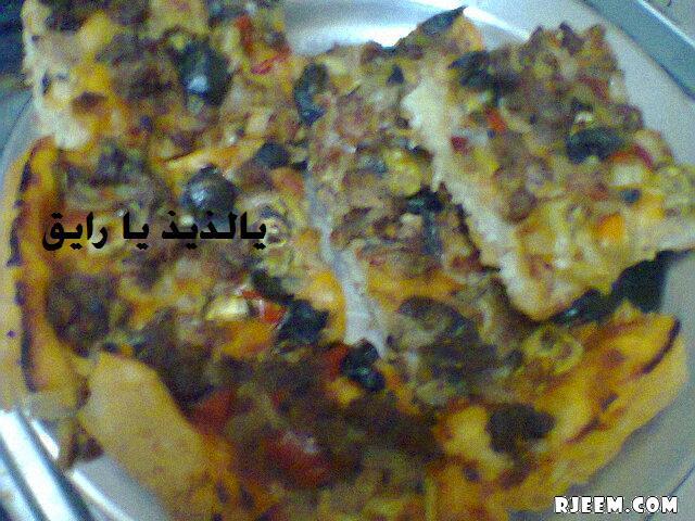 البيتزا 13372734275.jpg