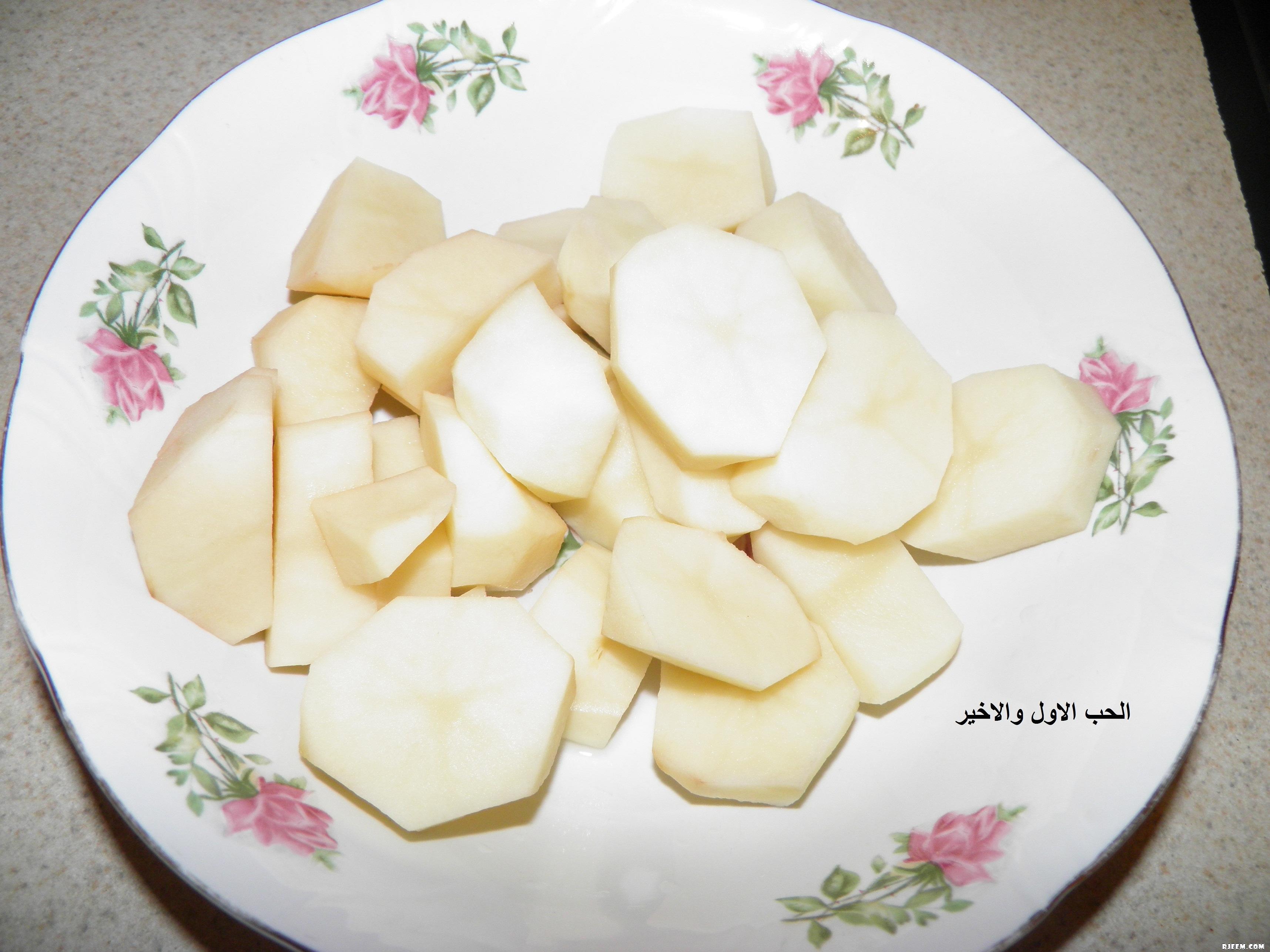 صينية الدجاج بالخضروات من مطبخي 13373241591.jpg