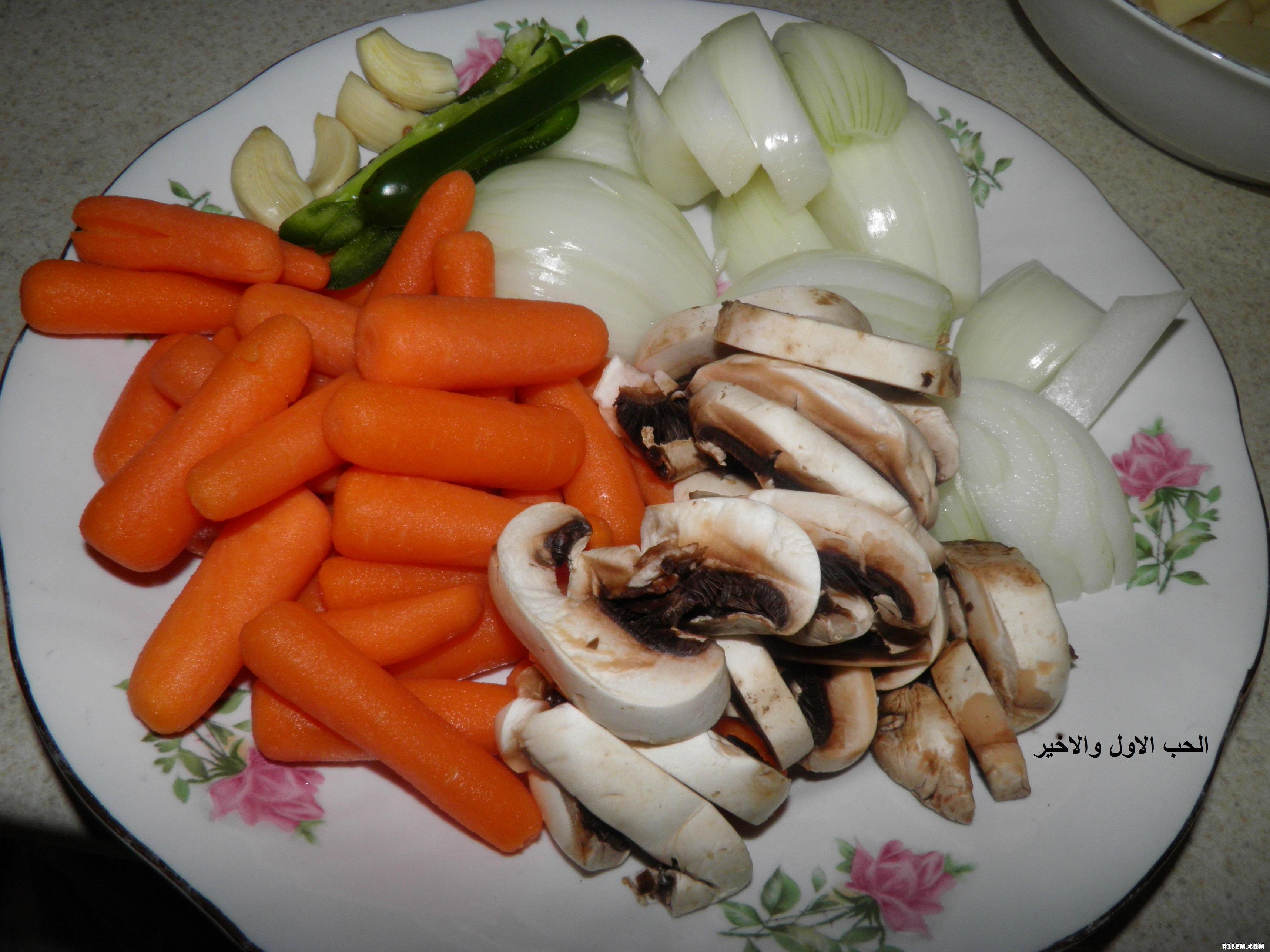 صينية الدجاج بالخضروات من مطبخي 13373241602.jpg