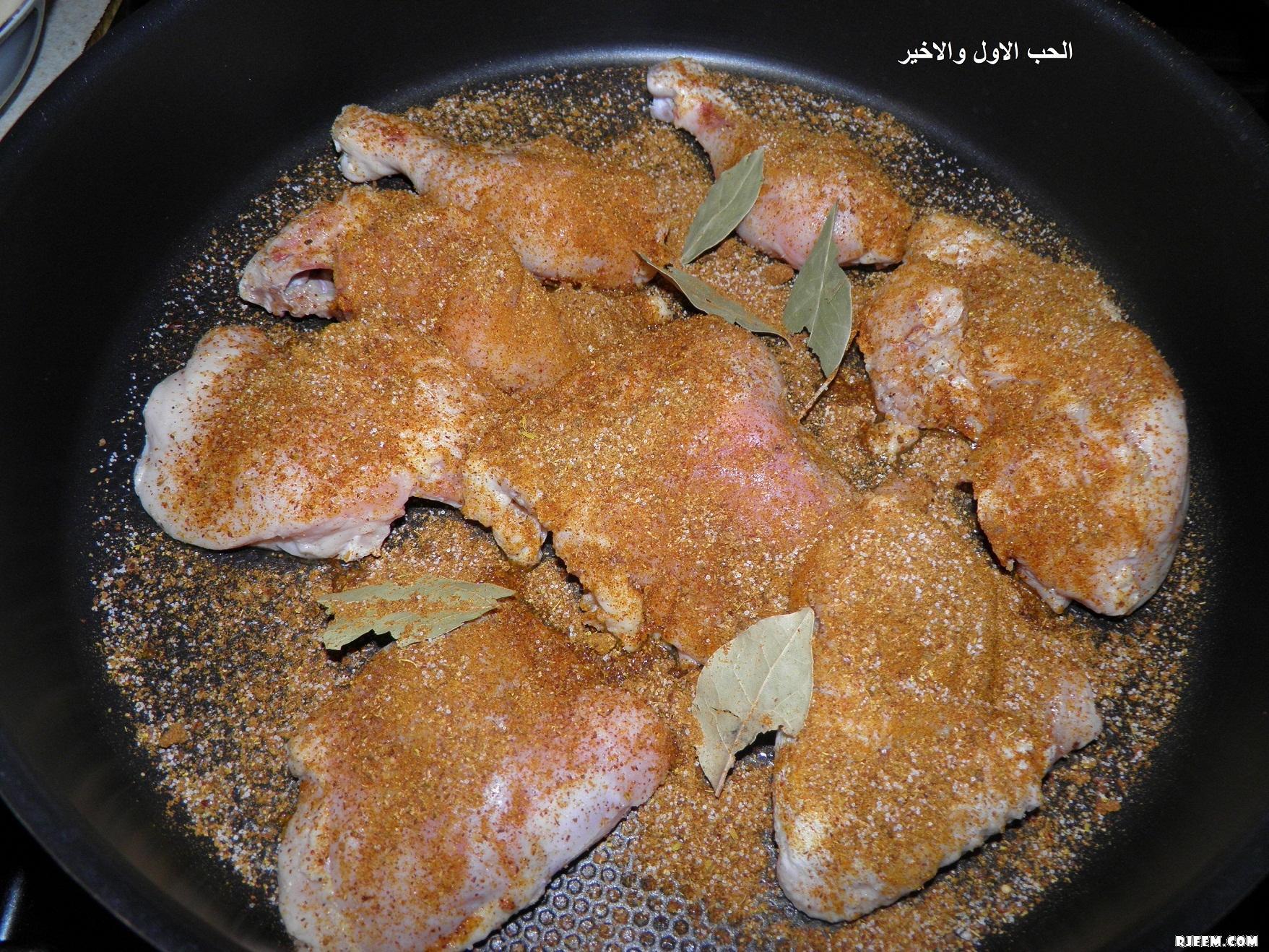 صينية الدجاج بالخضروات من مطبخي 13373258271.jpg