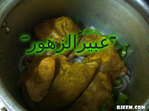 تطبيقى لمدفون دجاج بالارز للأخت نسائم الإيمان 13376045925.png