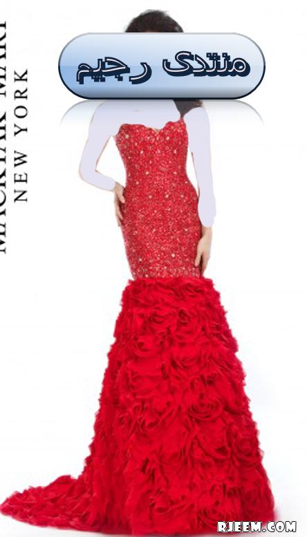 أزياء وفساتين سواريه ناعمة وجميلة 13380780053.png