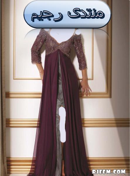 أزياء وفساتين سواريه ناعمة وجميلة 13380780055.png