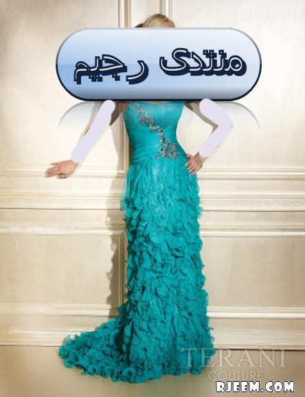 أزياء وفساتين سواريه ناعمة وجميلة 13380791243.png