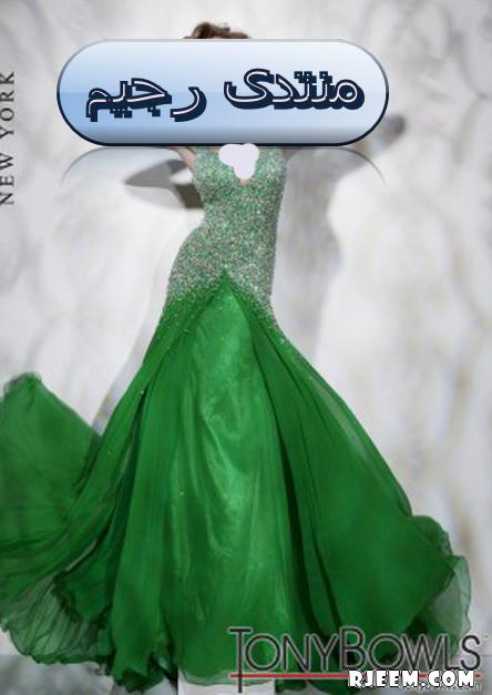 أزياء وفساتين سواريه ناعمة وجميلة 13380791244.png