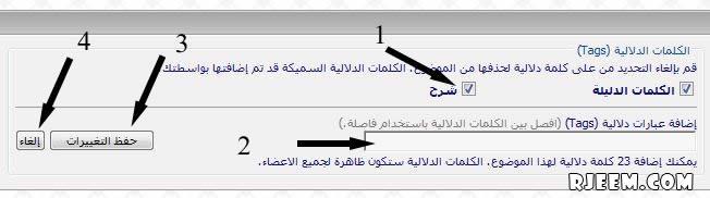 الدلالية 13386173432.jpg
