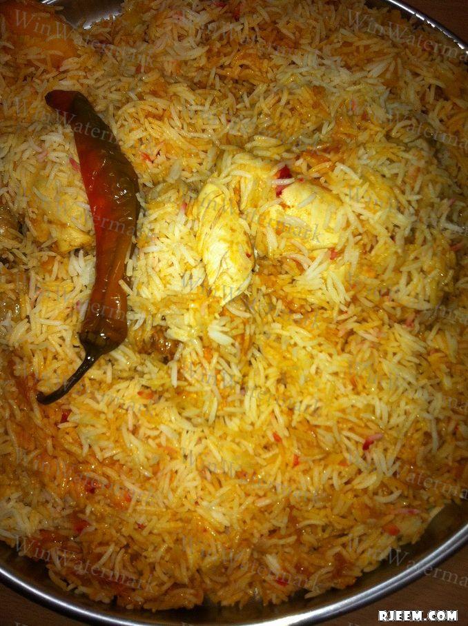 الأرز بالخلطة السرية من مطبخ قلومة 13386562874.jpg
