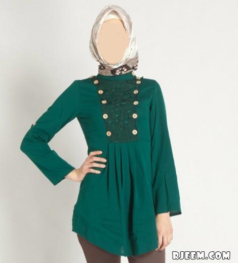 ملابس محجبات اخر شياكة وجمال 2013 13390051863.jpg