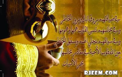 العربية التركية الفرنسية 13394057185.jpg