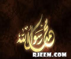 احمد شوقى - حملة تعريف شعراء وادباء العرب 13395852551.jpg