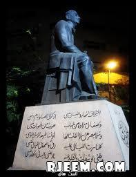 احمد شوقى - حملة تعريف شعراء وادباء العرب 13395855691.jpg