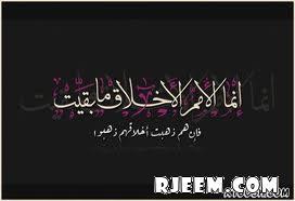 احمد شوقى - حملة تعريف شعراء وادباء العرب 13395857091.jpg