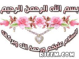 احمد شوقى - حملة تعريف شعراء وادباء العرب 13395867521.jpg